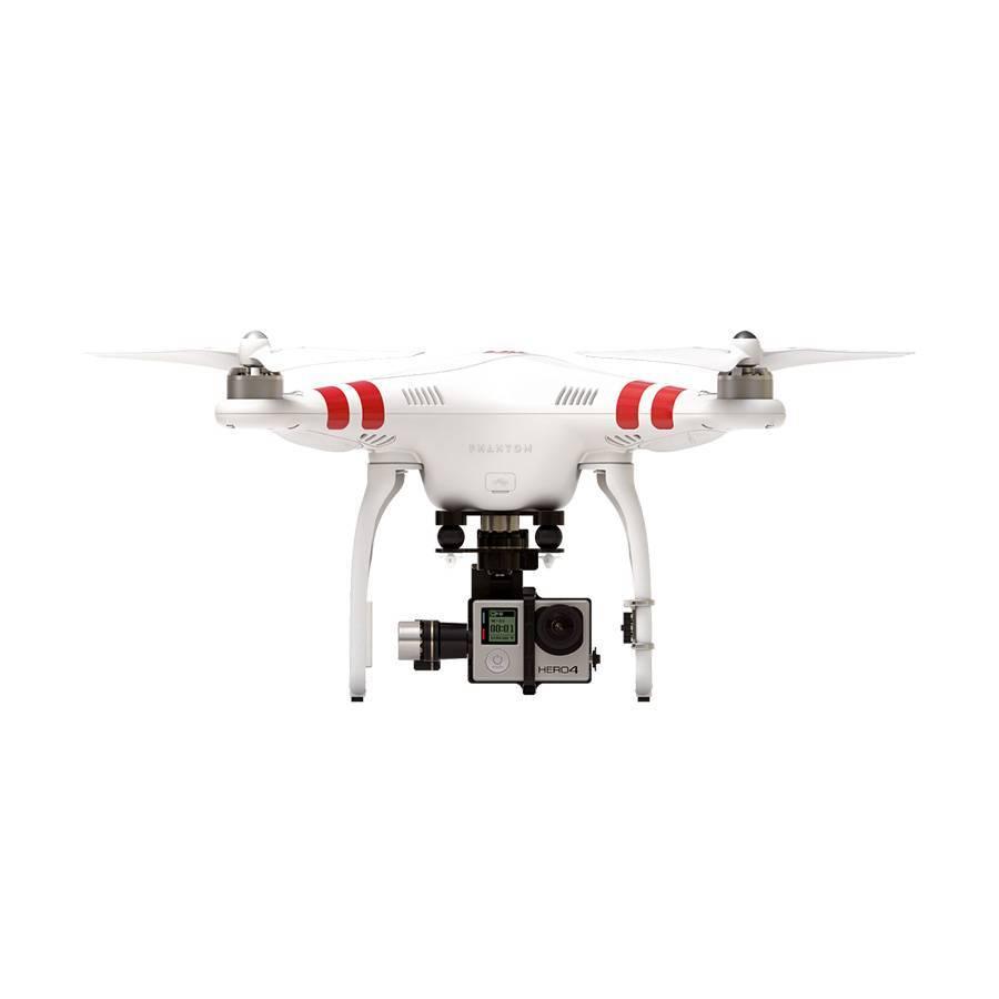Brand1 rtf Phantom drone