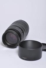 Quantaray Quantaray 70-300mm f4-5.6