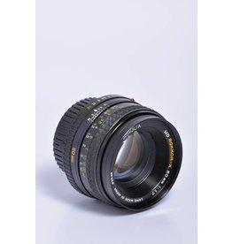 Minolta Minolta 50mm f/1.7 SN: 2548536