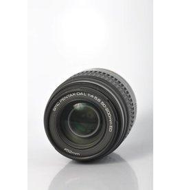 Pentax Pentax 50-200mm SN: 3948057