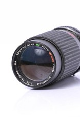 Five Star 75-200mm SN:8407348