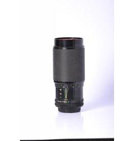 Vivitar Vivitar 70-210mm F/2.8-4 SN: 28530876