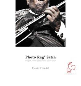 "Hahnemuhle Hahnemuhle Satin Photo Rag, 100 % Rag, Fine Lustre Bright White Inkjet Paper, 310 gsm, 8.5x11"", 25 Sheets"