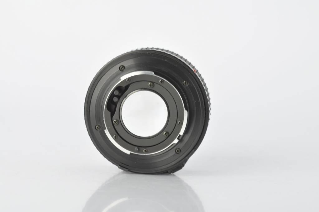 Minolta Minolta 50mm 1.7 MD