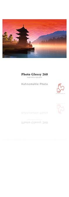 """Hahnemuhle Hahnemuehle Photo Glossy 290 gsm 8.5""""x11""""- 25 sheet"""