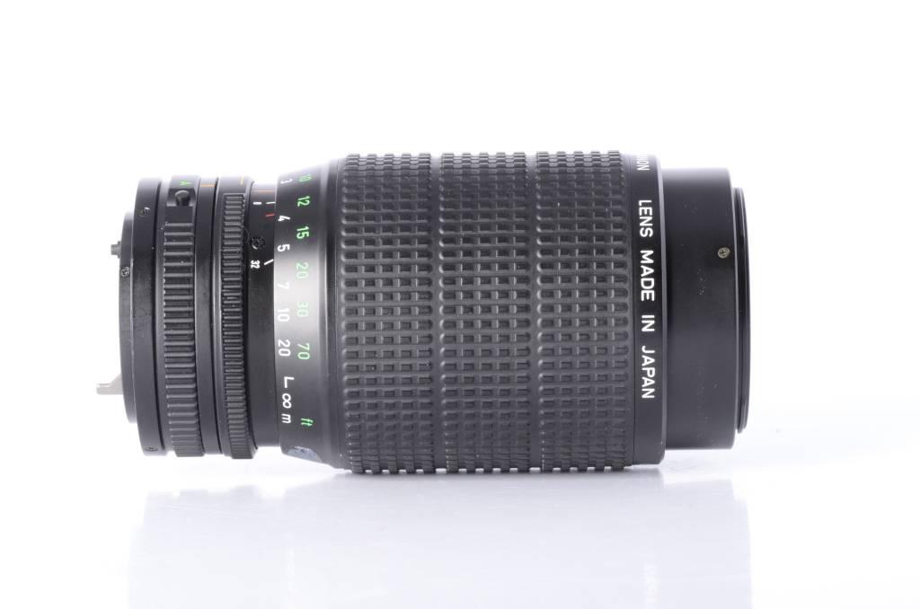 Canon Canon 75-200mm F4.5 SN: 195810