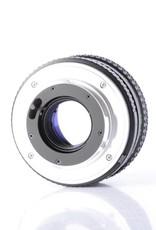 Minolta Minolta 50mm f/2 SN: 1195805