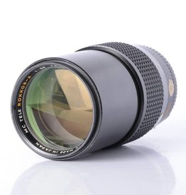 Minolta 200mm F3.5 SN:5718136 *