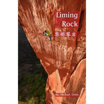Liming Rock Climbing Guide