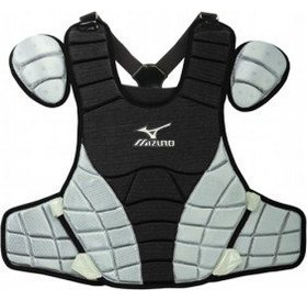 Mizuno Mizuno  Samurai adult MSCP1601 catcher chest protector