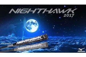 Mizuno Mizuno 2017 Nighthawk slowpitch USSSA