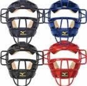 Mizuno MIzuno Classic Pro G2 catcher face mask