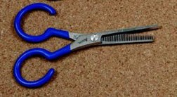 ANVIL Ice Tempered Tying Scissors
