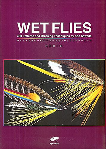 Book-Wet Flies: 400 Patterns- Sawada