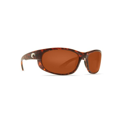 Costa Howler Reader Sunglasses