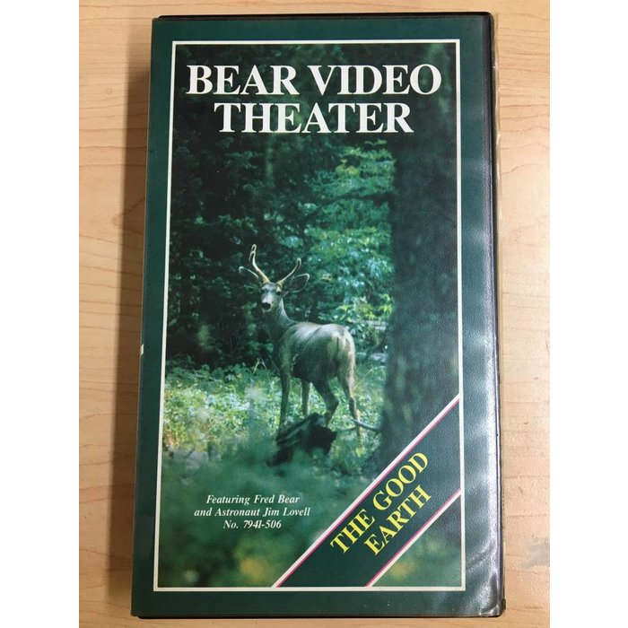 Bear Video Theater: The Good Earth VHS
