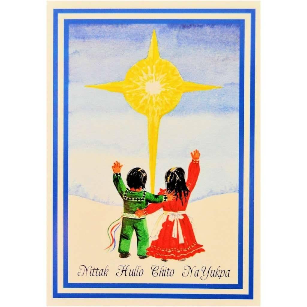 "CA ""Nittak Hullo Chito NaYukpa"" (Merry Christmas) cards"