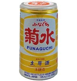 Japan Kikusui Funaguchi Sake Cup