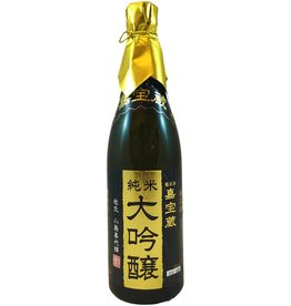 Japan Kiku-Masamune Kahogura Junmai Daiginjo