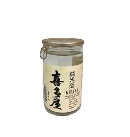 Japan Kitaya Junmai Sake Cup