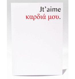 Masimto Greeting Card Jt'aime Grec