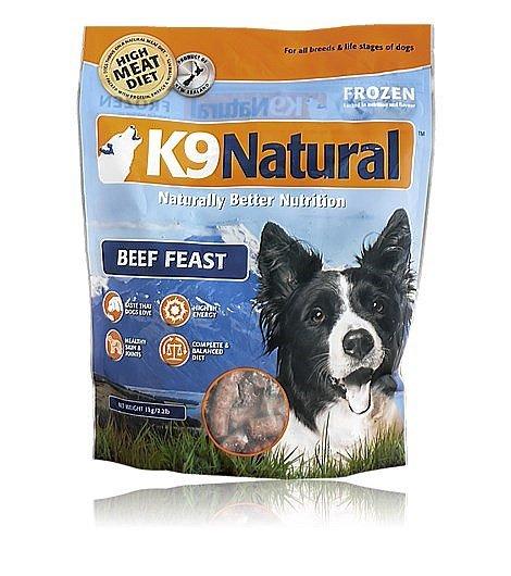 K9 Natural Raw