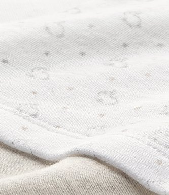 Petite Bateau 22327 Fabricio Bunny One Piece White/Grey