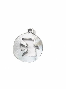 Circle w/Cut Out Holy Spirit Charm
