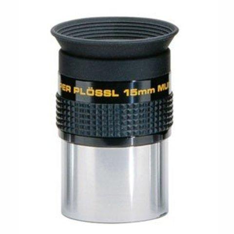 """MEADE SERIES 4000 15mm (1.25"""") SUPER PLOSSL EYEPIECE"""