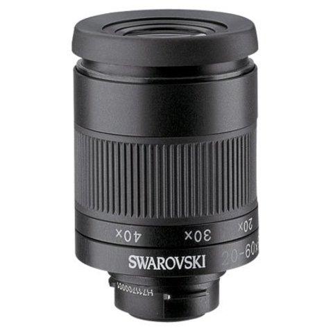 SWAROVSKI 20-60x Eyepiece