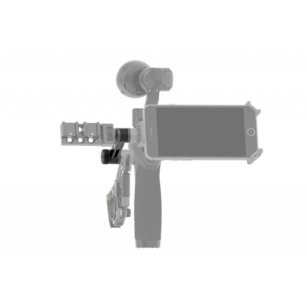 DJI Osmo - Straight Extension Arm