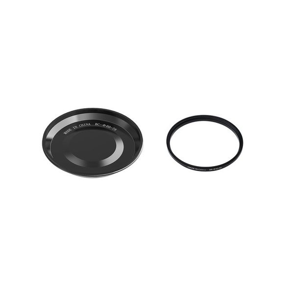 DJI Balancing Ring for Zenmuse X5S