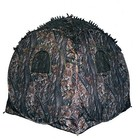 "Altan Safe Outdoors Altan 60"" x 60"" x 68"" The Hideout Hunting Blind"