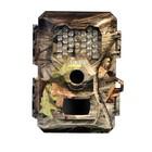 UWAY UWAY IR Digital Scouting Camera U150X