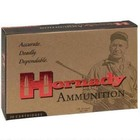Hornady Hornady Custom .250 Savage 100 Grain Interlock (20-Rounds)