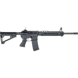 "Savage Arms Savage MSR 15 Patrol .223 Rem. 16.1"" Barrel Synthetic Matte"