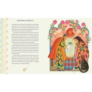 Barefoot Books Barefoot Books of Jewish Tales w/CD