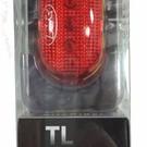 NiteRider NiteRider TL 5.0 SL LED Taillight