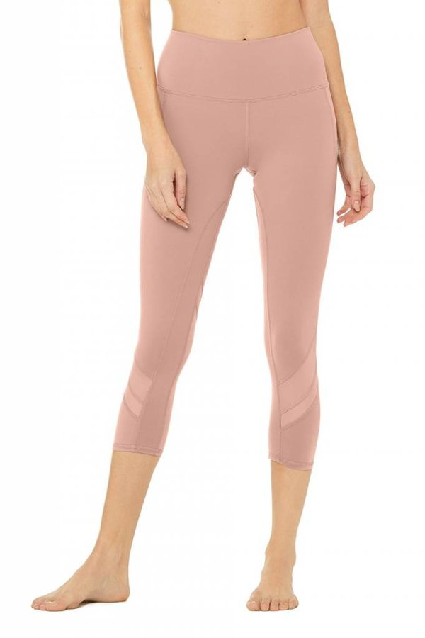 ALO YOGA High-Waist Elevate Capri