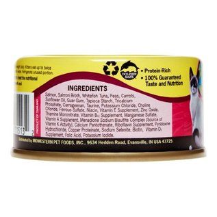 Earthborn Holistic Earthborn Holistic Harbor Harvest Grain-Free Canned Cat Food