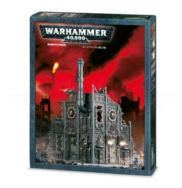 Games Workshop Manufactorum