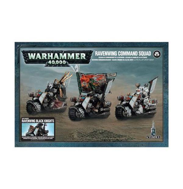Games Workshop Dark Angels Ravenwing Command Squad