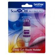Brother Deep Cut Blade Holder