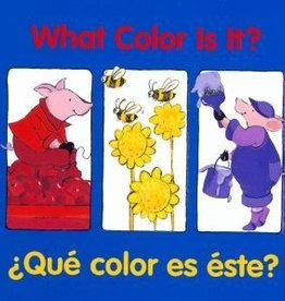 Good Beginnings What Color Is It? Board Book