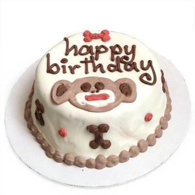 Bubba Rose Birthday Cake Sock Monkey Designer