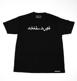 Hidden Hype Arabic Tee