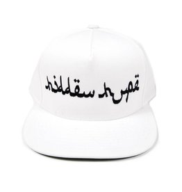 Hidden Hype Arabic Snapback