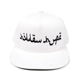 Hidden Hype Arabic Snapback