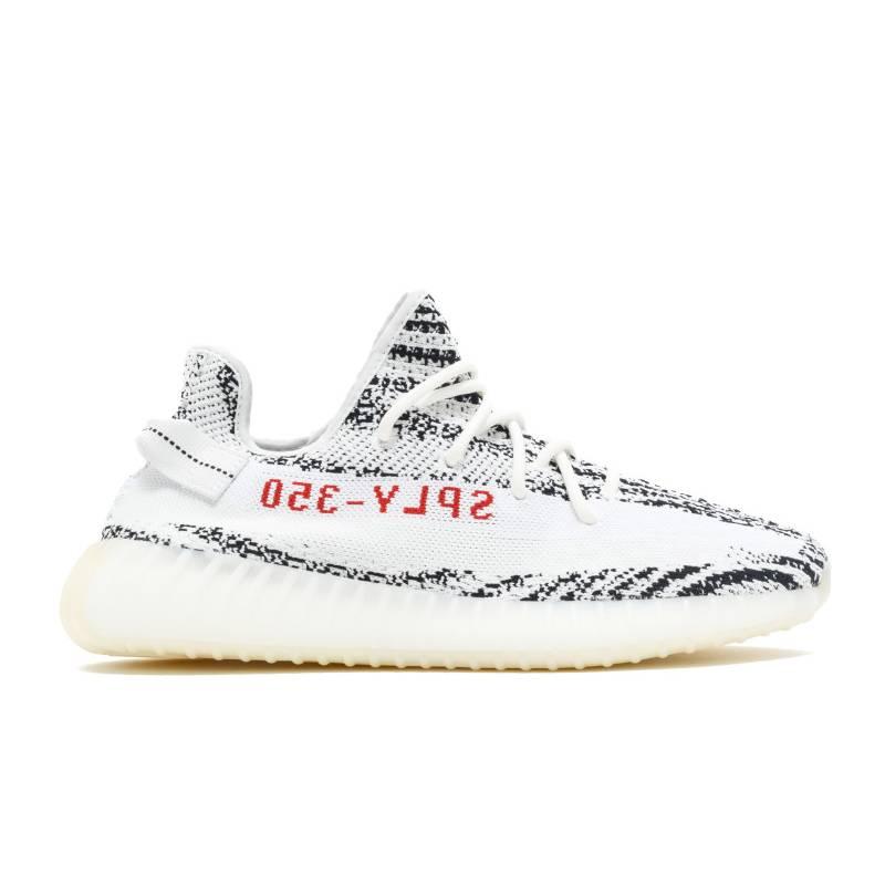 """Adidas Yeezy 350 V2 """"Zebra"""""""