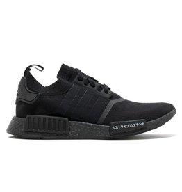 """Adidas NMD PK """"Japan Black"""""""